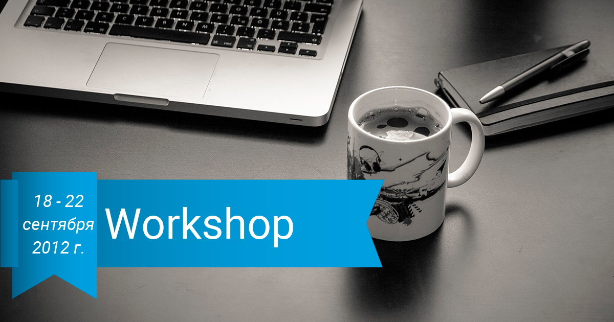 Azure Workshop for Developers