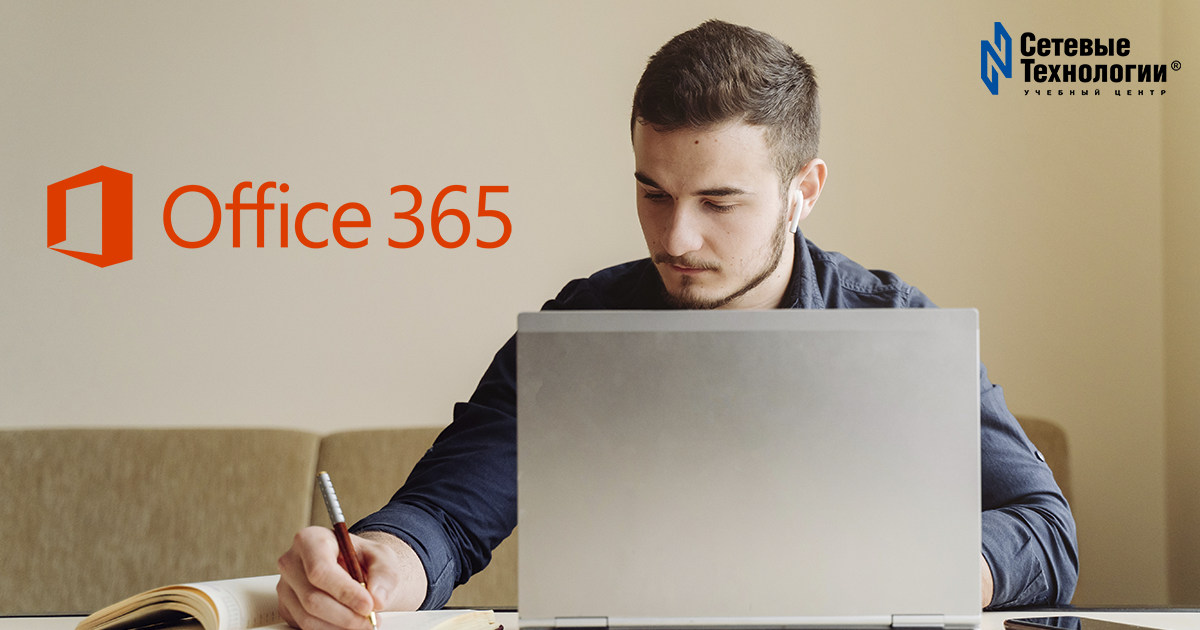 Office 365 for admin
