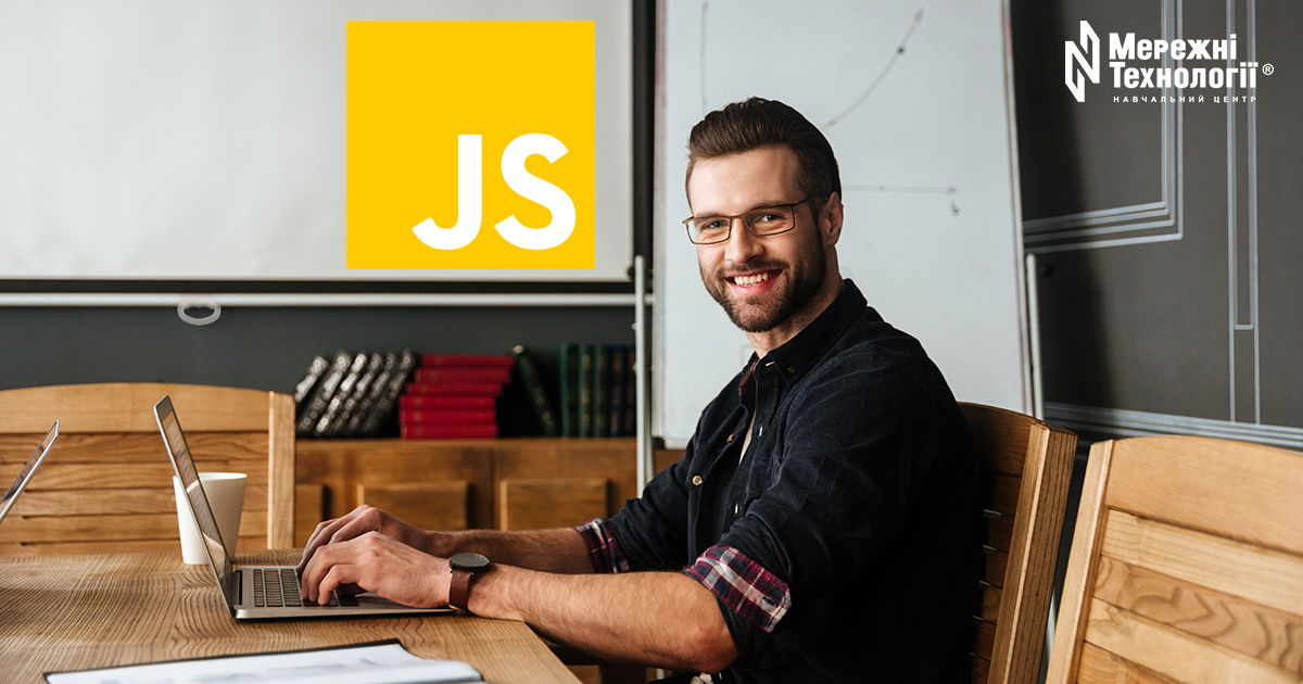 JavaScript for back-end